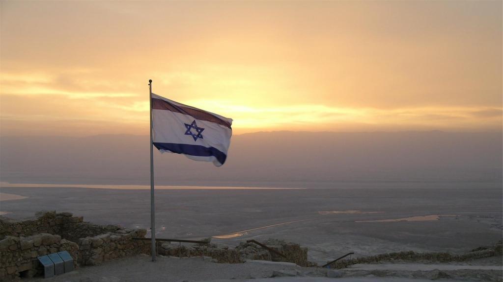 que pasara con Israel