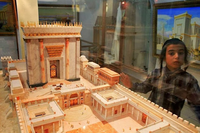 el tercer templo en Israel